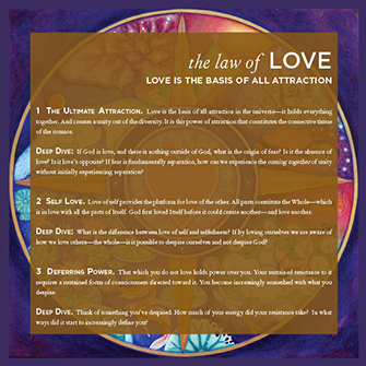 Tool: Law of Love